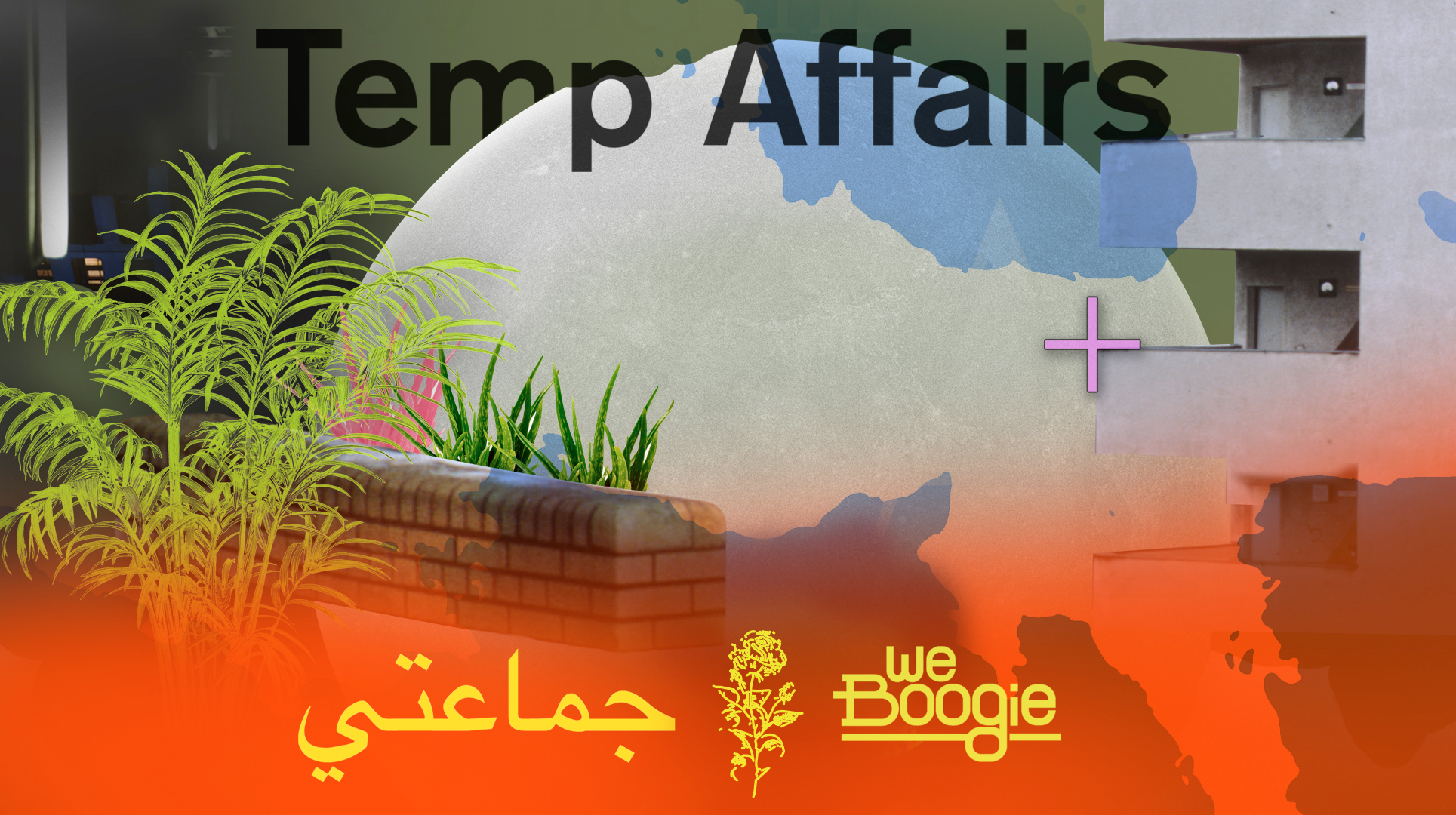 temp_affairs_header